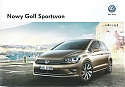 VW_Golf-Sportsvan_2014.jpg