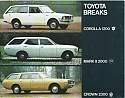 Toyota_1975-Breaks.jpg