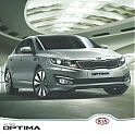 Kia_Optima_2010AUS.jpg