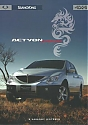 SsangYong_Actyon-Sports.jpg