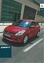 Suzuki_Swift_2011.jpg