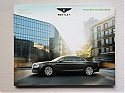 Bentley_Flying-Spur_2013.JPG