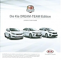 Kia_2017-DreamEdition.jpg
