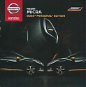Nissan_Micra-BosePersonalEdition_2017.jpg