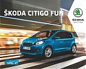 Skoda_Citigo-Fun_2016.jpg