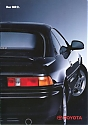 Toyota_MR2_1991-110.jpg